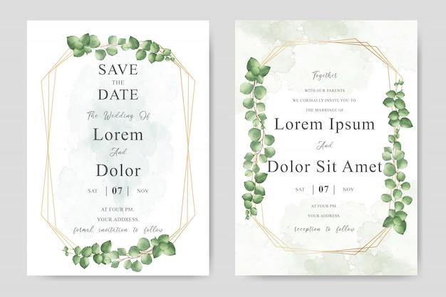 緑水彩花結婚式招待状テンプレートカード