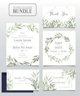 緑の葉と水彩の結婚式の招待カードバンドル