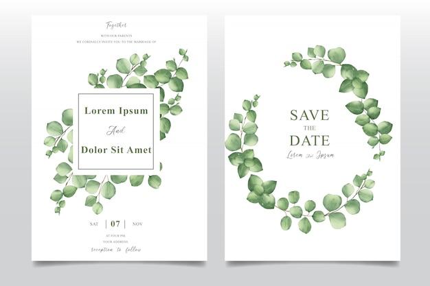 エレガントな水彩紅葉結婚式招待状テンプレートカード