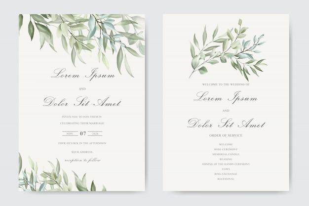 葉を持つ美しい水彩結婚式カードテンプレート