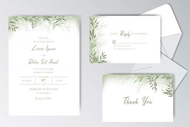 Элегантные акварельные свадебные приглашения с красивыми листьями