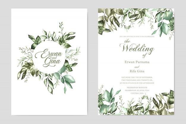 水彩の結婚式の招待状のテンプレートカードのデザイン