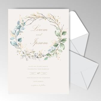エレガントな葉を持つ美しい水彩結婚式招待状カードテンプレート