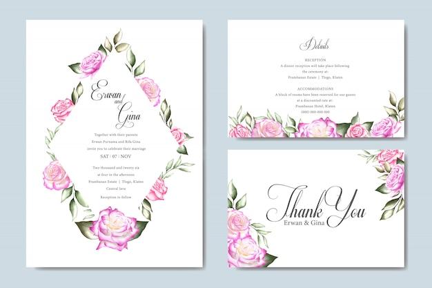 水彩結婚式の招待カード