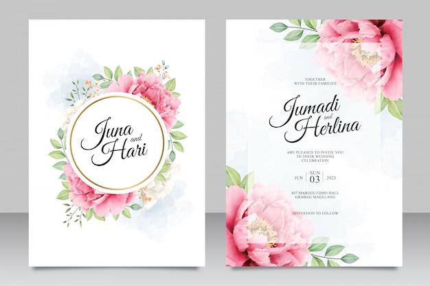 美しい水彩牡丹結婚式招待状