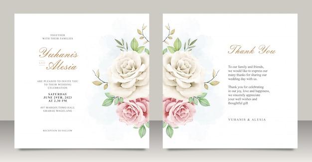 花の水彩画の結婚式の招待カード
