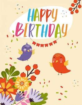 鳥の誕生日カード