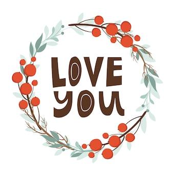 「あなたを愛して」というテキストとベリーの花輪