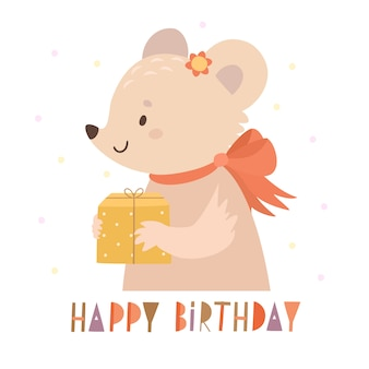 誕生日マウスとギフト
