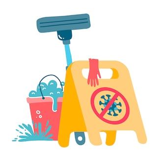 コロナウイルス検疫の概念の間にクリーニング。黄色の注意標識、赤いバケツ、モップ、ラテックス手袋