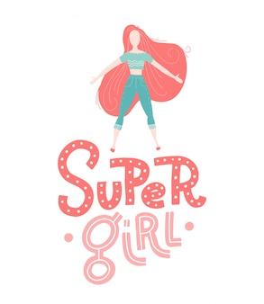 Детская печать: супер девушка. ручной обращается рисунок для типографии плакат, поздравительная открытка, брошюра, флаер, баннер, детская одежда, питомник. скандинавский стиль надписи. иллюстрация