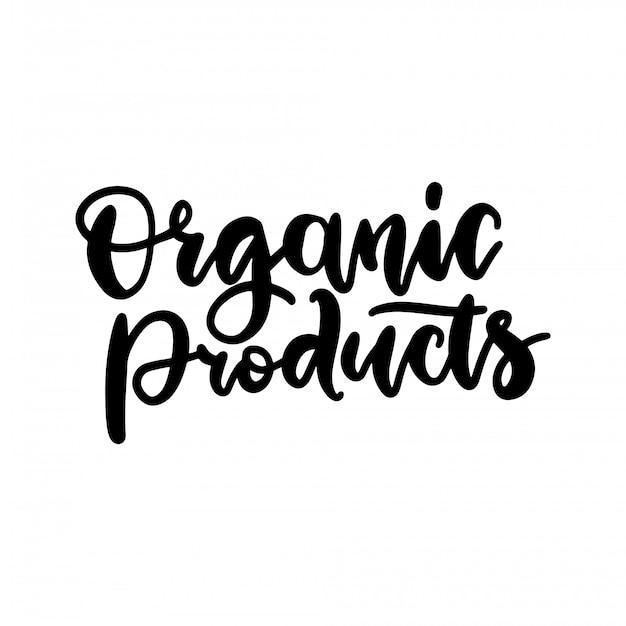 有機製品食品自然手書き筆文字、黒のロゴ、食料品、店、包装、広告のラベルバッジ。白色の背景
