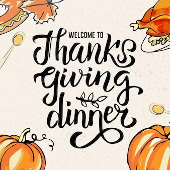 伝統的な料理と感謝祭のカード