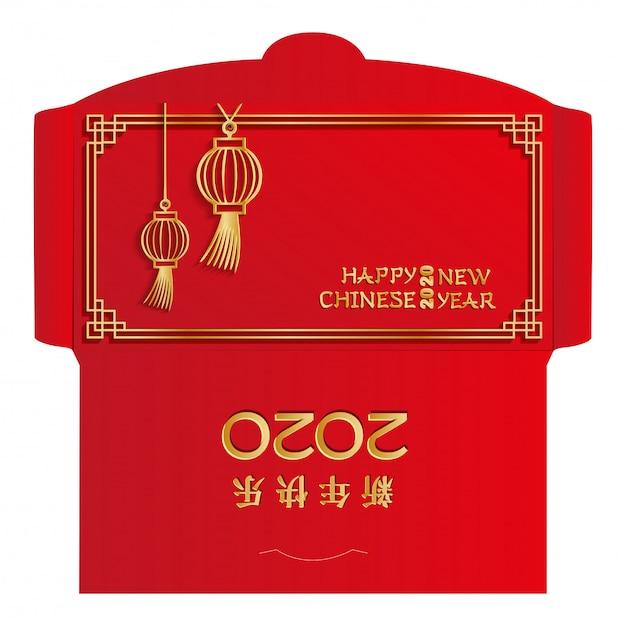 梱包箱テンプレート。中国の新年のお金赤パケットアンポーデザイン。紙カットスタイルの黄金色のランタンの色合い。