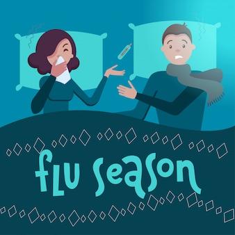 夫と妻がインフルエンザや風邪にかかって毛布の下に横たわっている
