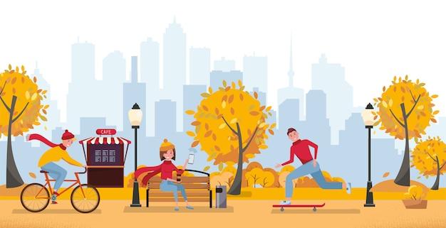 Осенний сезон парк с людьми.