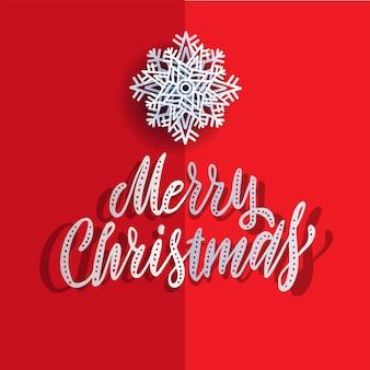 紙カットスノーフレークとメリークリスマスグリーティングカードレタリング引用