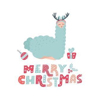 テキストメリークリスマスをレタリングと手描きのラマ文字