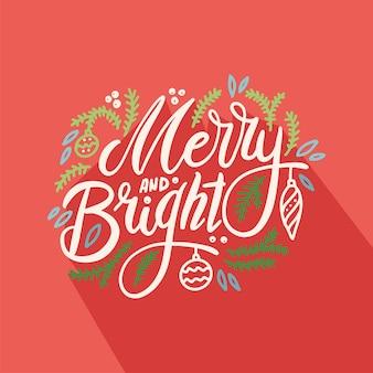 クリスマスお祝いグリーティングカードデザイン