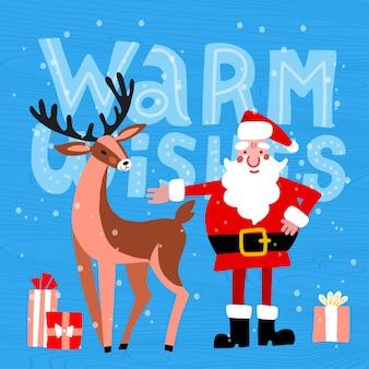 Поздравительная открытка с дедом морозом и оленем
