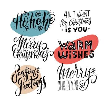 クリスマス手描きエンブレムセット。リーフレット、チラシ、広告の招待状のメリークリスマスレタリング。