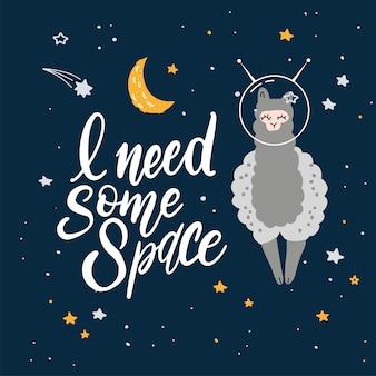 Милый мультфильм печати с ламой в космосе.