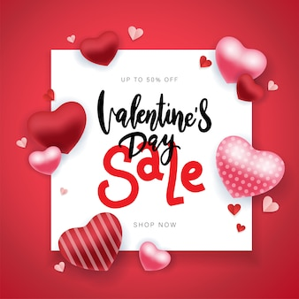 風船の心とバレンタインの日販売バナー。ベクトルイラスト。