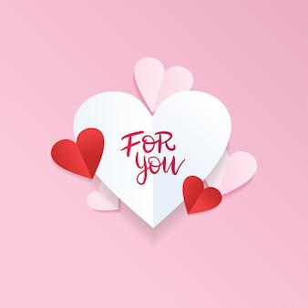 バレンタインの日グリーティングカード。