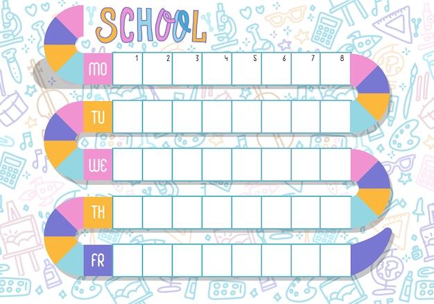 毎週のプランナー。色とりどりのベクトルスケジュール。ヘビのトラックを持つ学生のためのレッスンの授業時間割。