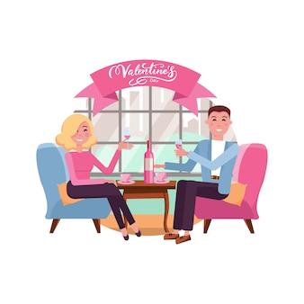 День святого валентина иллюстрация
