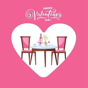 心で幸せなバレンタインデーのレストランのテーブル。