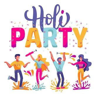 インドの休日のための色の幸せなホーリー祭。大きなレタリング-ホーリーパーティーとフラットの図。祝って楽しんでいる明るい人々のキャラクター