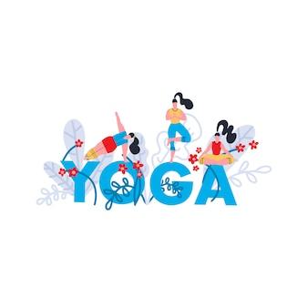 Практика йоги принт. семинар по йоге, фестиваль, урок, событие. баннер с ярко-синим словом йога, тропические и экзотические листья и цветы и девушки в позах и асанах. плоская иллюстрация.