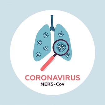 Человеческие легкие и увеличительное стекло в поисках вируса. уханьский коронавирус