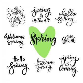 春のレタリング