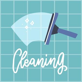 バスルームまたはキッチン。清掃サービス。