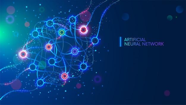 人工ニューラルネットワーク