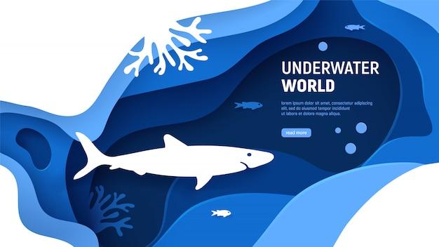 水中世界のページテンプレート。サメのシルエットを持つペーパーアート水中世界の概念。紙は、サメ、波、魚、サンゴ礁と海の背景をカットしました。クラフトのベクトル図