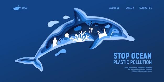 イルカのシルエットを持つ海洋プラスチック汚染ページテンプレート。紙は、古典的な青色の背景に分離されたプラスチック製のゴミ、魚、泡、サンゴ礁とイルカをカットしました。海を救う。