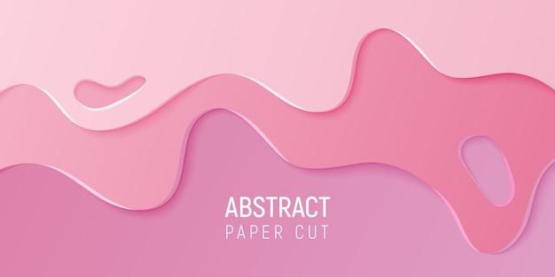 抽象的な紙は、スライムの背景をカットしました。