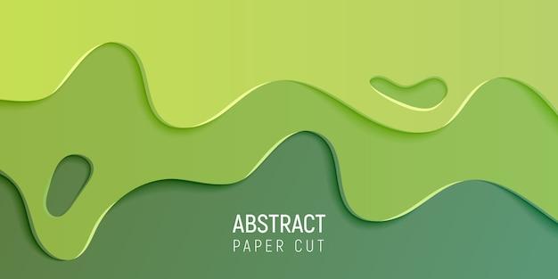 緑の抽象的な紙カットスライムの背景