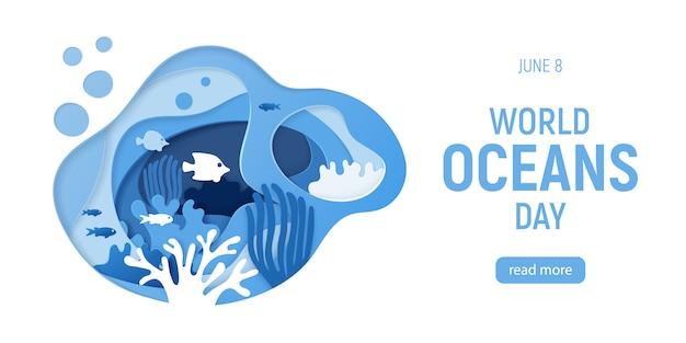 世界海洋デー。サンゴ礁と水中の背景をカット紙