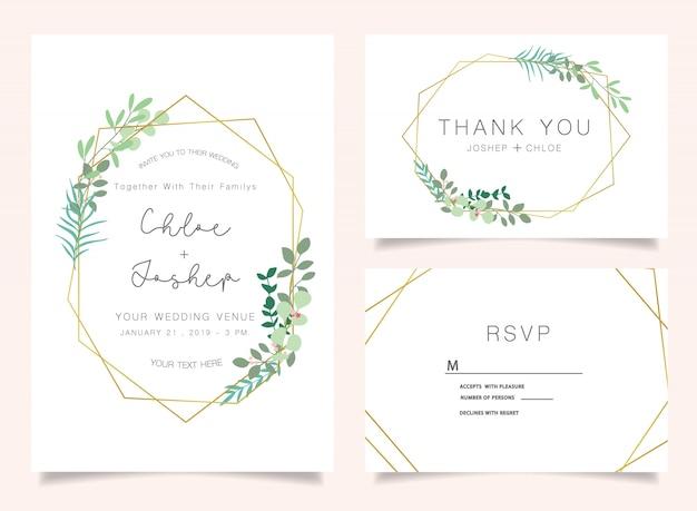 結婚式招待状の設定