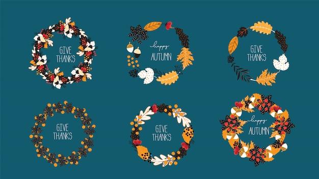 秋、秋、感謝祭の販売ポスターとバナーテンプレートのデザイン要素。