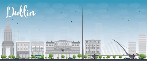 灰色の建物と青い空、アイルランドのダブリンのスカイライン