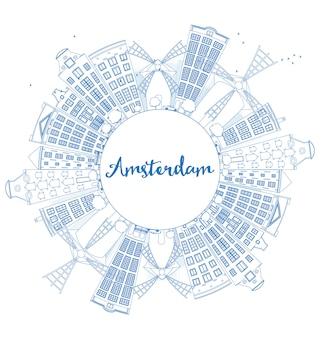 青い建物とコピースペースでアムステルダムの街のスカイラインの概要を説明します。