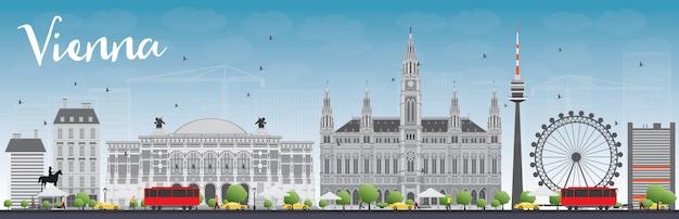 灰色の建物と青い空とウィーンのスカイライン。