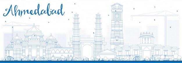 青い建物とアーメダバードのスカイラインの概要を説明します。