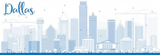 青い建物の概要を示すダラスのスカイライン。
