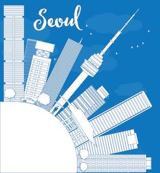 青い建物とコピースペースとソウルのスカイラインの概要